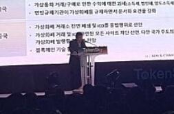 金&昌法律事务所的辩护律师朴仁东:关于韩国加密货币的监管状况