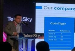 Cointiger CEO 凌凤琪:怎样确保加密货币交易所的合规性