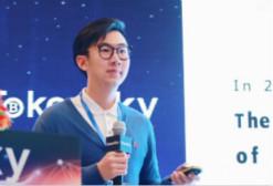 创世资本CEO丰驰出席2018 TokenSky区块链大会首尔站,或布局韩国市场