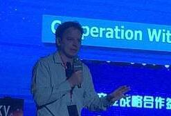 Universal Labs创始人 che keda:IPchain的商业角度解读