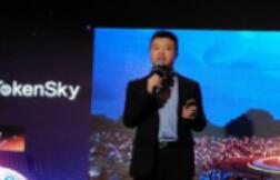"""AdRealm联席理事长谢峰在韩国TokenSky大会发表主旨演讲:数字广告的""""黎明之城"""""""