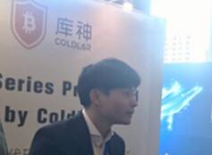 库神首度亮相韩国TokenSky区块链大会,聚焦安全受瞩目