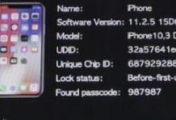 全美警局已普遍拥有破解iPhone的能力