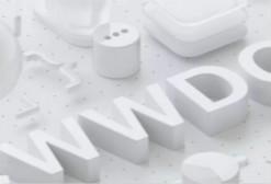 苹果WWDC2018会给我们带来哪些惊喜?