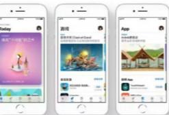 iOS11发布后,国内游戏厂商最高拿到了119次苹果推荐