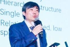 邢春晓:区块链数据经济与实体经济深度融合将是未来趋势