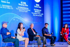 Tokensky东京站圆桌论坛:全球区块链经济特区的发展与未来