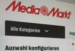 """德国法院作出裁定 """"画饼""""游戏不得提供预购"""