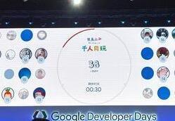 谷歌召开2018中国开发者大会,1.75亿设备支持ARCore