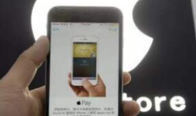 苹果回应中国用户Apple ID被盗刷 建议启用双层身份验证