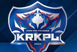 KRKPL 10月22日韩国开赛!KZ VS ROX!豪门对决首胜花落谁家?