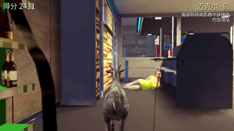 THQ第三季度收入1.4亿美元,同比增长14倍,宣布收购《模拟山羊》开发商