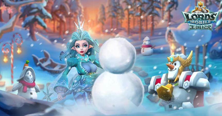 冰雪王国盛装亮相,《王国纪元》新增趣味玩法