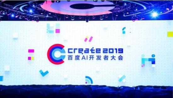 """百奧加班熊工作室亮相2019百度AI開發者大會, 詮釋""""聲""""入人心的游戲之道"""