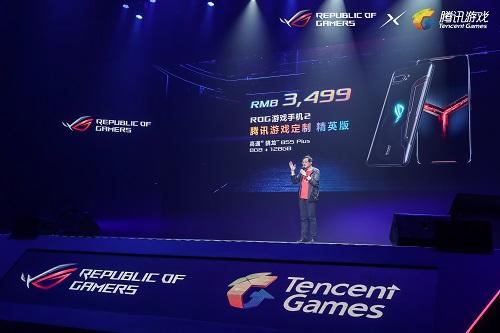 ROG游戲手機2全面突破,為行業創新打造標桿