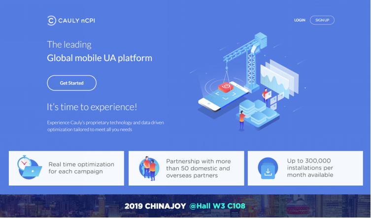 期待在2019 中國國際游戲博覽會的韓國珂奧利Cauly展位上見面