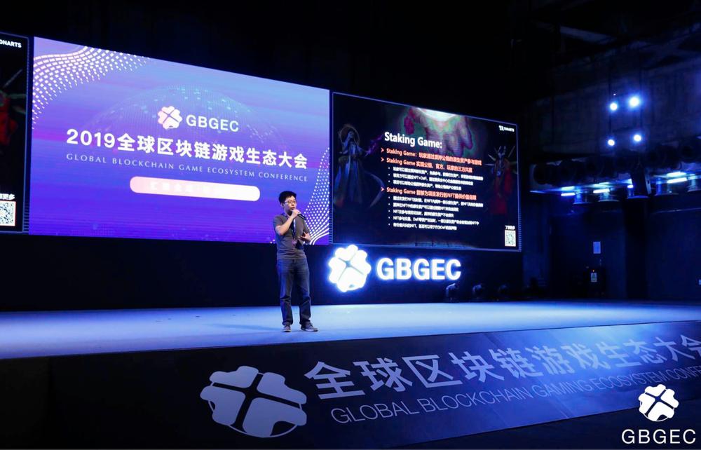 GBGEC 精华下篇 | Staking Game 能够实现公链、官方、玩家的三方共赢