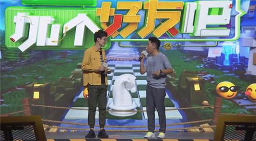 """《加個好友吧》職業選手與百星王者""""峽路""""大決戰!"""