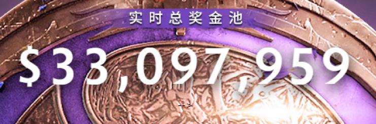 Ti9落戶上海中國引潮全球電競賽事
