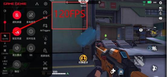 ROG2居然成为了狙击稳定上分必备神器?