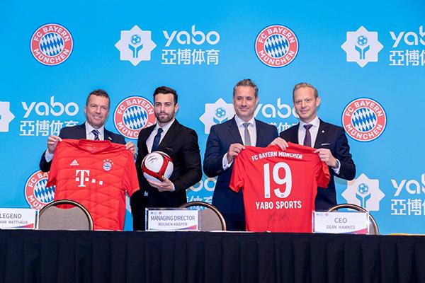 狮王卡恩回归亚博体育共襄盛举,拜仁慕尼黑开启新时代