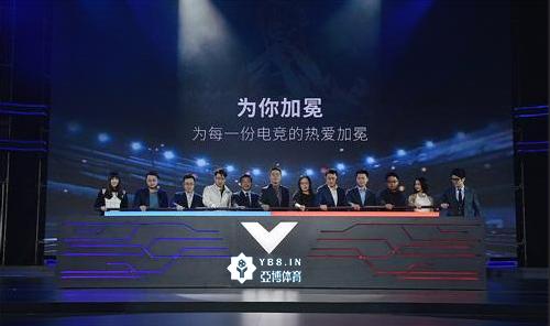 亞博電競官網YB8.IN報:電子競技已成展示超越自我的一平臺