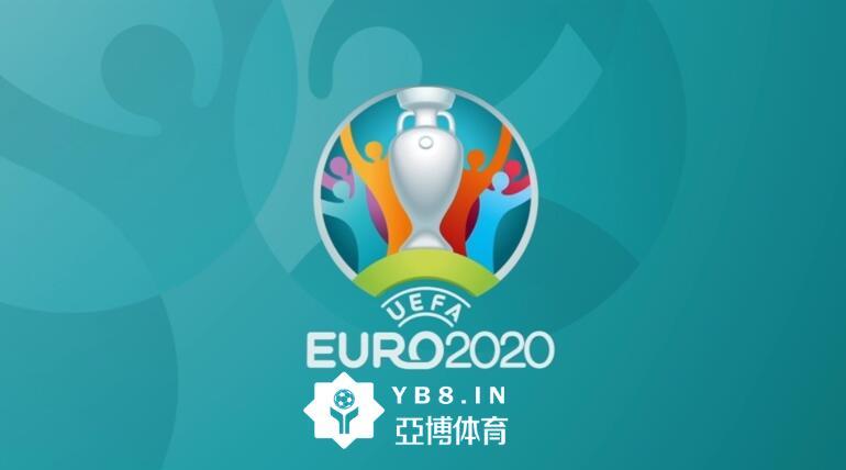 亞博體育官網YB8.IN帶你看歐洲杯:荷蘭vs北愛爾蘭誰與爭鋒