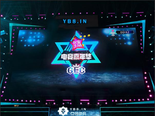 亞博電競YB101.CN了解到大熱的云頂之弈迎來了自己最大的版本更新