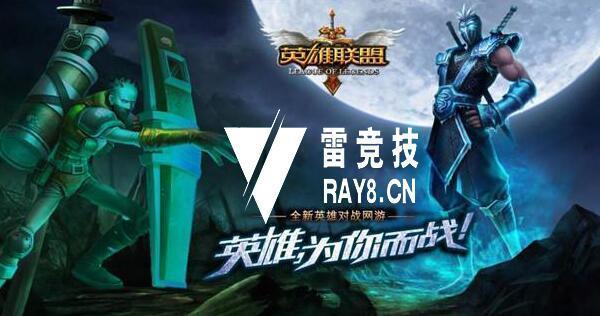 雷竞技RAY8.CN回顾IG惨败于DWG,注定让粉丝失望