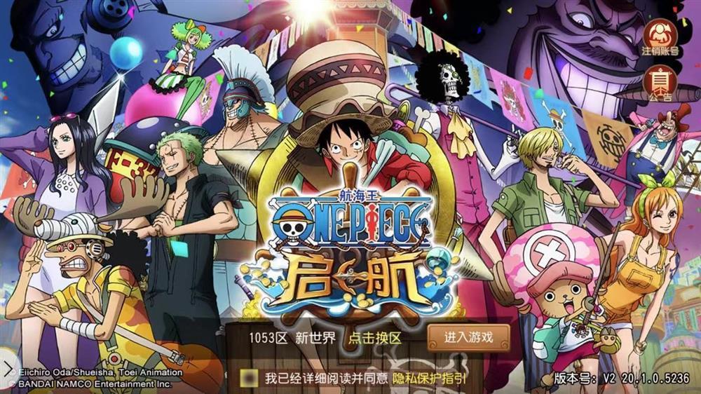 《航海王啟航》聯動OP最新劇場版 超級海域迎來狂熱行動!