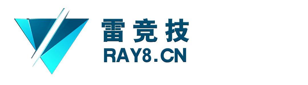 雷竞技电竞官网RAY8.CN阔别已久的?#25345;蝜CK又回来了,DWG绝杀AHQ