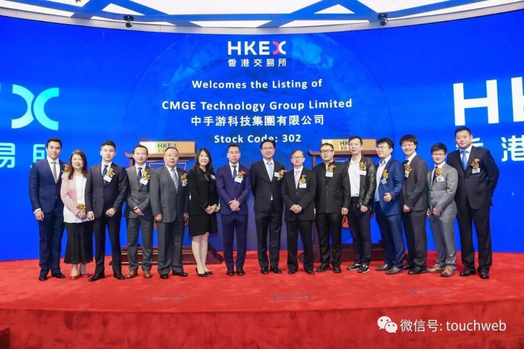 中手游上市募資13億港元 肖健:我們成大灣區創業合作典范