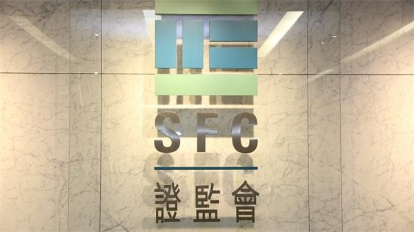 内地香港同时出手 中国官方数字货币呼之欲出