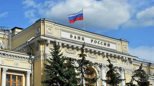 俄罗斯央行行长:正研究多国的数字货币,但不支持任何私人形式的加密货币