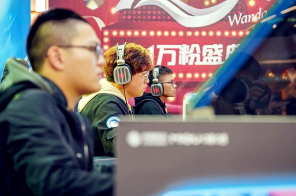 中移电竞大赛重庆站升级 山城首场复赛涪陵打响