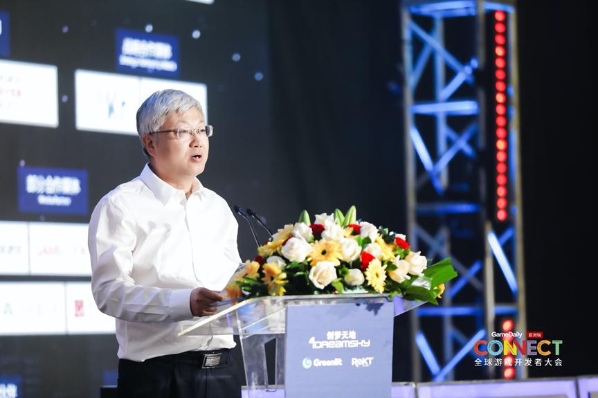 深圳市委宣傳部副部長劉文斌在2019全球游戲開發者大會上致辭