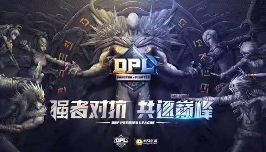 11月17日DPL总决赛全民打团狂欢,虎牙主播全明星阵容出击