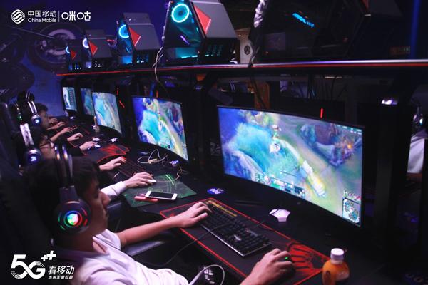 中国移动电竞大赛广西赛区战况激烈  崇左百色赛点结果揭晓