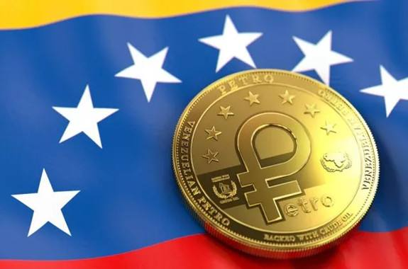 委内瑞拉总统:3000万桶石油储备将为石油币(Petro)提供支撑