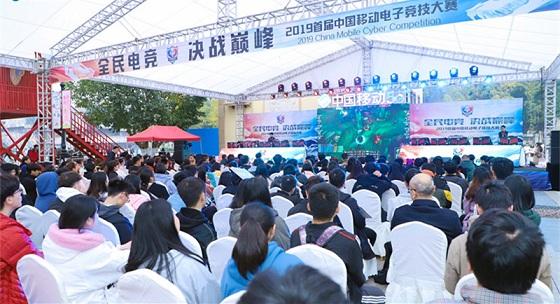 中国移动电竞大赛重庆赛区复赛战罢  四路高手会师省区总决赛!