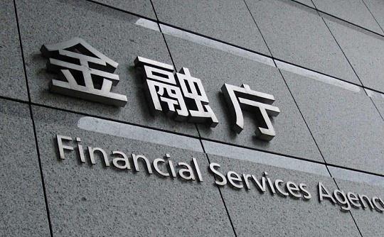 日本區塊鏈監管發力交易所與中間商 更注重用戶保護