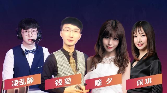 忠渝夢想,中移電競大賽重慶賽區決賽忠縣開戰