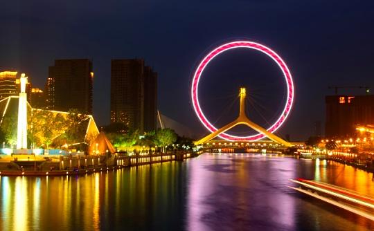 人民網:天津探索基于區塊鏈技術的政務數據共享應用
