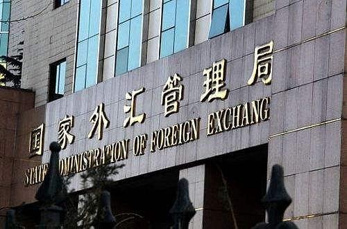 外匯局邯鄲市中心支局 完成首筆跨境區塊鏈出口業務