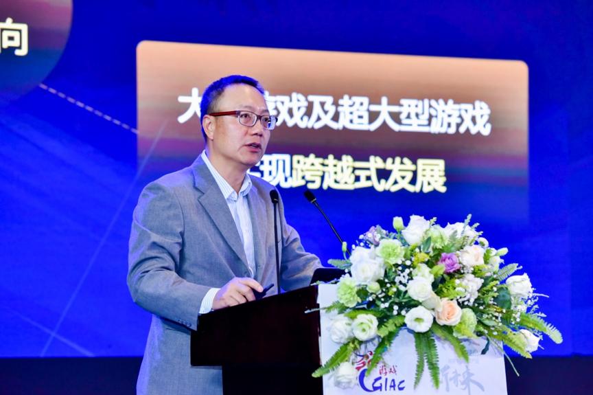 2019中國游戲產業年會 完美世界蕭泓關注游戲發展新方向