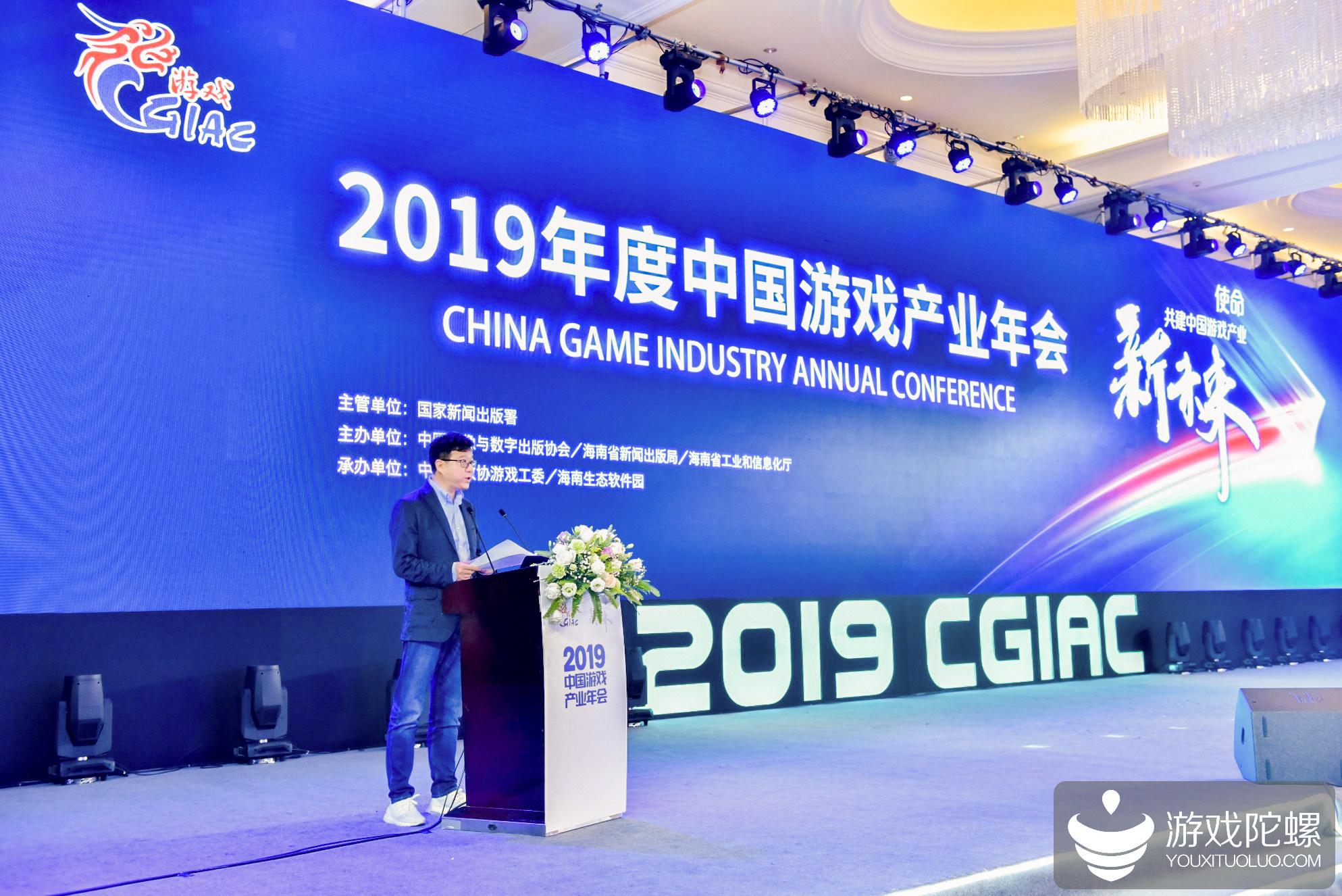 網易丁磊:中國文化產業的三重使命
