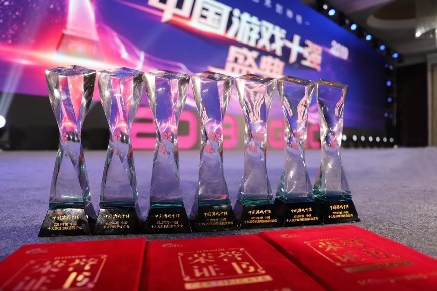 """2019中國""""游戲十強""""揭曉 完美世界斬獲七項大獎"""