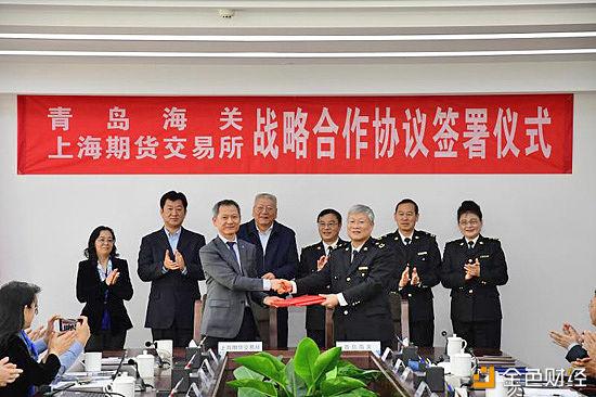 青島海關與上海期貨交易所合作搭建區塊鏈監管服務平臺 助推期貨市場穩健發展