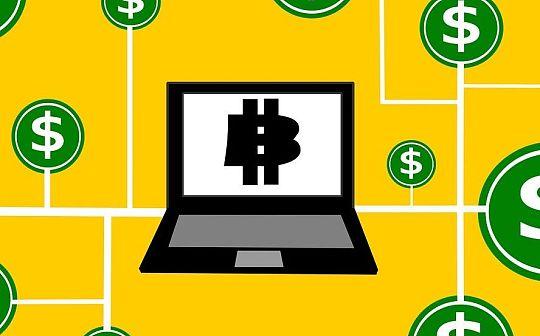 聯邦儲備撥款有貓膩?美國財政部要用區塊鏈技術追蹤觀察