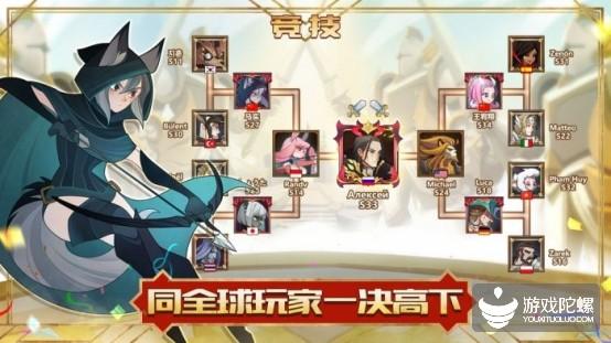 王者荣耀第七剑与远征第二,大陆游戏霸榜台湾iOS